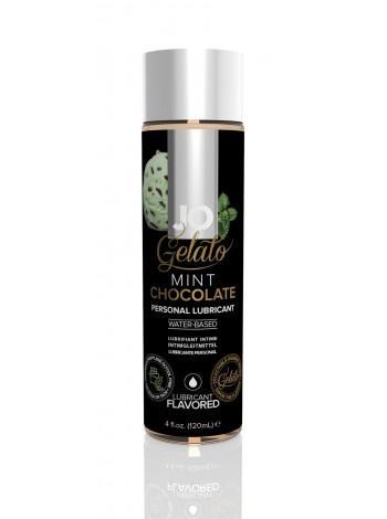 Смазка со вкусом мятного шоколада System JO GELATO Mint Chocolate, 120мл