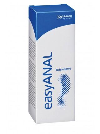 Анальна розслаблююча змазка - easyANAL Relax-Spray, 30 мл