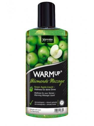 Масло для масажу - WARMup Green Apple, 150 мл