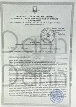 фото сертификации косметики и лубрикантов 1
