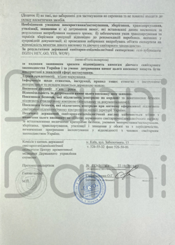 фото сертификации косметики и лубрикантов 2