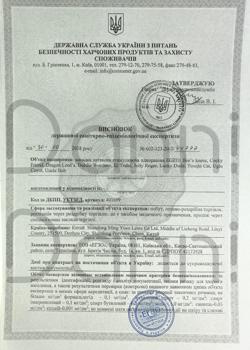 фото сертификации секс игрушек 7