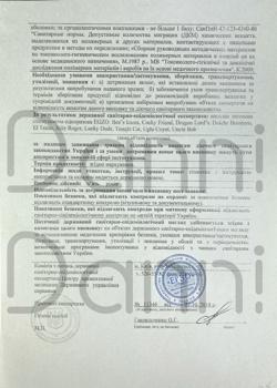 фото сертификации секс игрушек 8