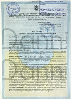 фото сертификации косметики и лубрикантов 3