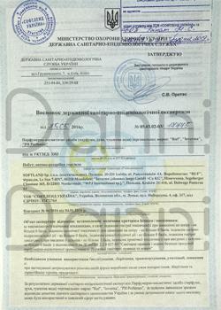 фото сертификации косметики и лубрикантов 5