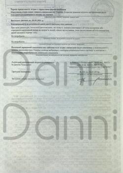 фото сертификации косметики и лубрикантов 6