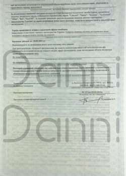 фото сертификации косметики и лубрикантов 8