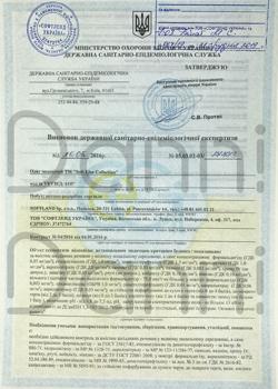 фото сертификации эротического белья 1