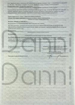 фото сертификации эротического белья 2