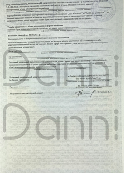 фото сертификации эротического белья 6