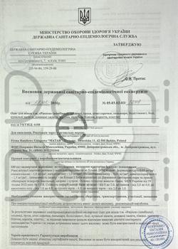 фото сертификации косметики и лубрикантов 10