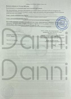 фото сертификации эротического белья 7