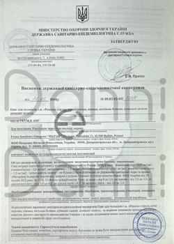 фото сертификации эротического белья 8