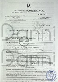 фото сертификации косметики и лубрикантов 14