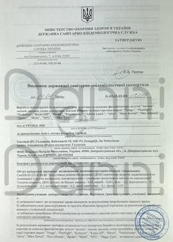 фото сертификации секс игрушек 22