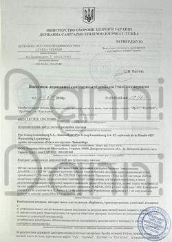 фото сертификации косметики и лубрикантов 15