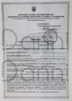 фото сертификации косметики и лубрикантов 17